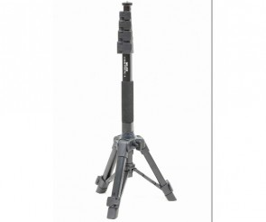 Ricoh Slik Stand Pod PC-5